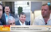 Нено Терзийски за спомените си с Наим Сюлейманоглу