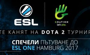 Спечели пътуване до един от най-големите Dota 2 турнири в Европа и виж как играе световният шампион Иван Mind_Control Иванов