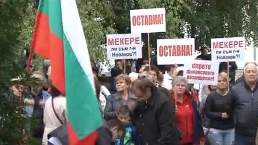 Протест в Сопот, поискаха оставката на кмета