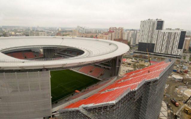 Стадион Централен, Екатерининбург източник: twitter.com