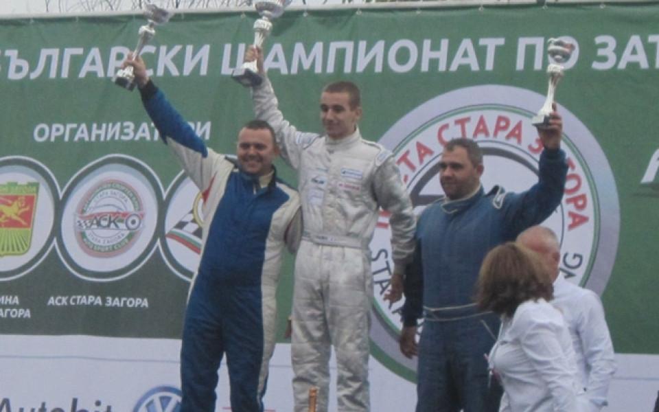 Иван Влъчков спечели Писта Стара Загора в серия Туринг