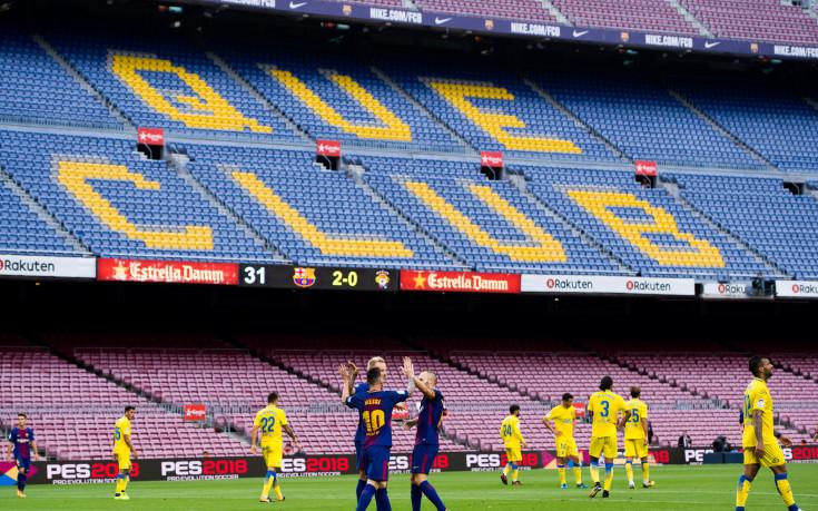 Отборът на Барселона се включва в мащабната каталунска стачка