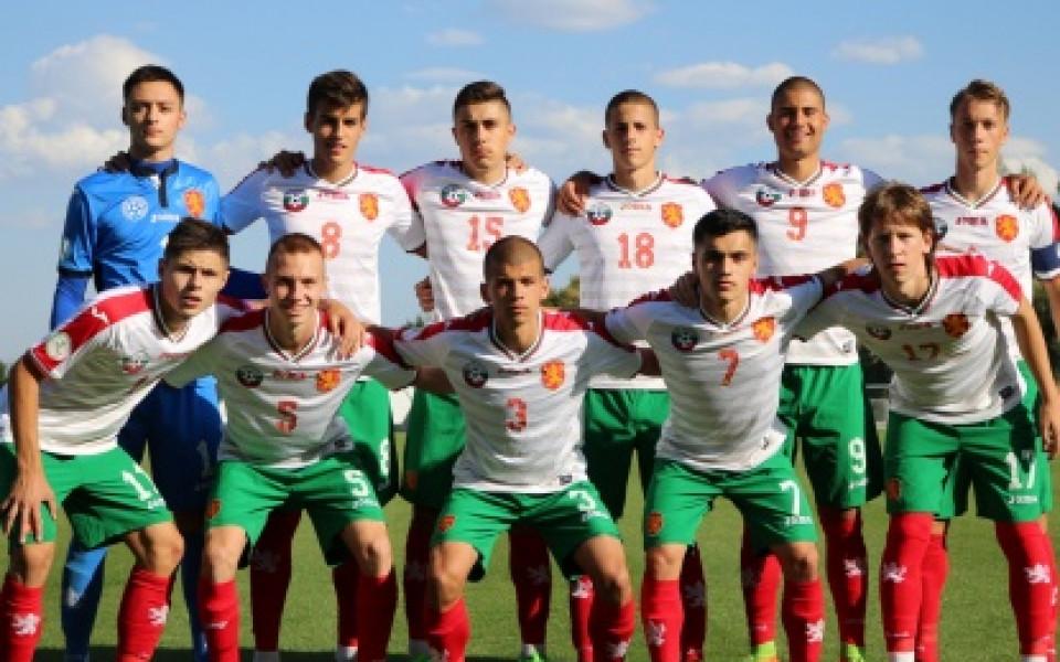 България U17 на последен лагер преди квалификациите за ЕВРО 2018