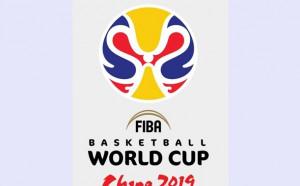 Датите за първите мачове на баскет-националите след промяната на ФИБА