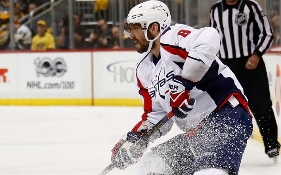 Овечкин изравни 100-годишно постижение в НХЛ