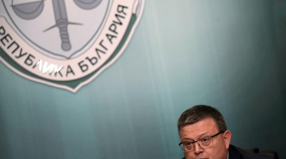Цацаров иска закриване на сдружение, незаконно финансирало партия
