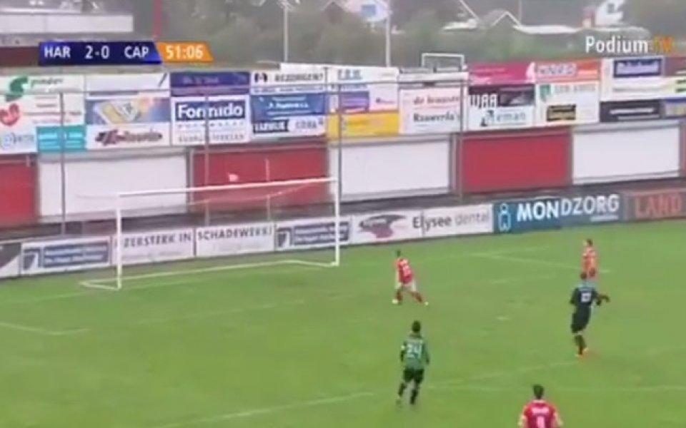 Нереален пропуск в холандския футбол
