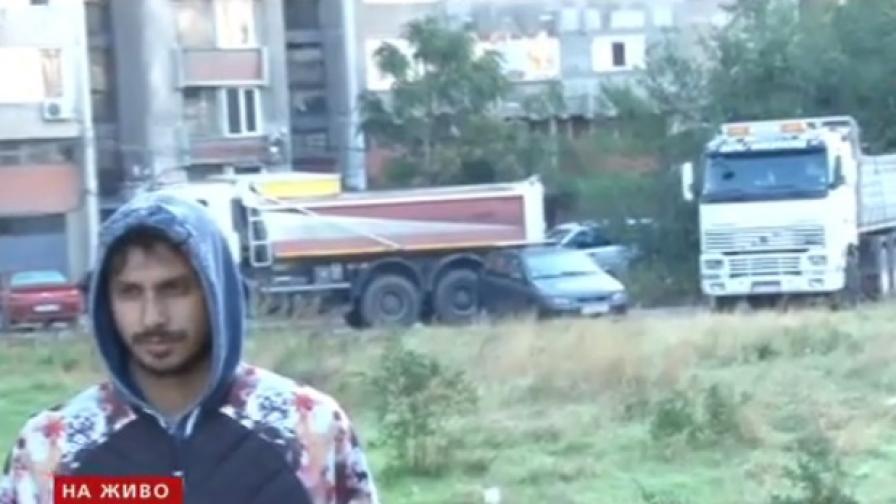 Роми срещу багери: Дали им апартамент, те го продали