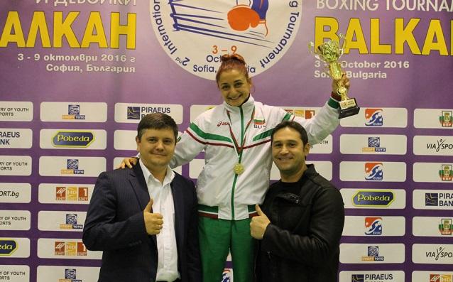 Златислава Чуканова източник: bgboxing.org