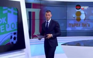 Знаменателно завръщане: Берое - Локомотив Пловдив