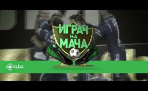 Влезте в играта: Изберете номер 1 на Левски - Верея