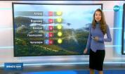 Прогноза за времето (15.10.2017 - обедна емисия)