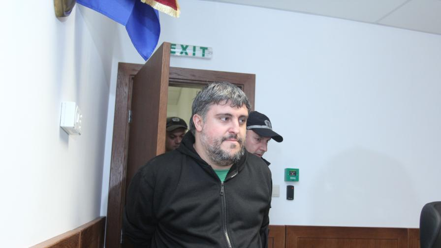 Спас Василев