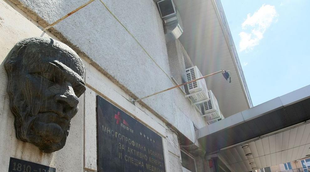 """""""Пирогов"""" трябва да бъде преструктурирана, смята министър Ананиев"""