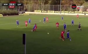 Обзор на Втора лига - 11-и кръг /втора част/