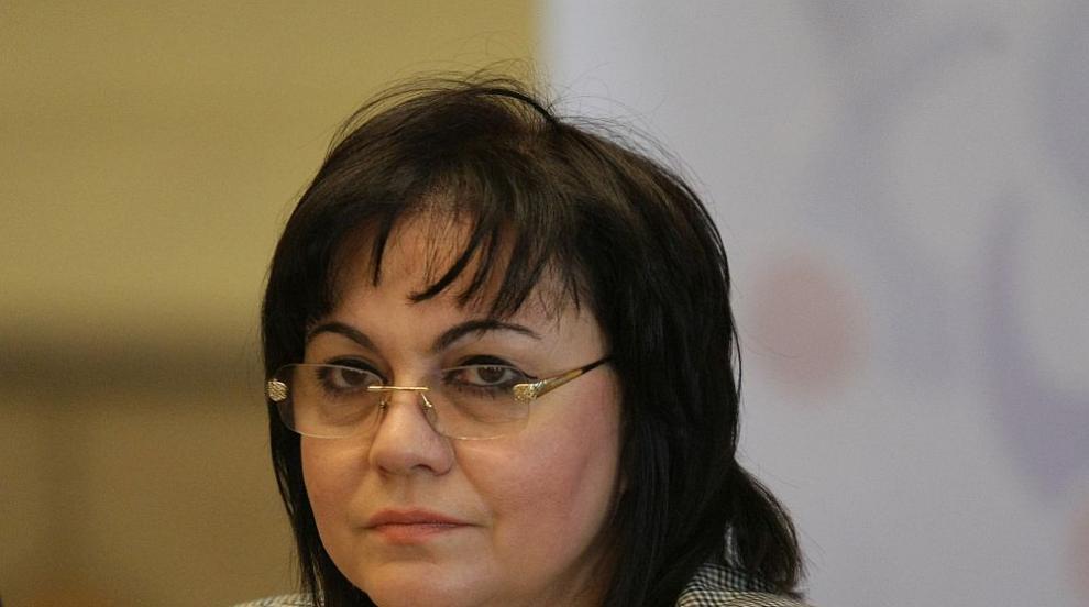 БСП иска оставките на вътрешния министър и на Валери Симеонов заради...
