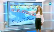 Прогноза за времето (19.10.2017 - централна емисия)
