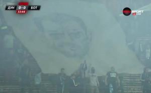 Феновете на Дунав изпратиха с почести Веско Великов