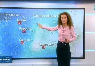 Прогноза за времето (22.10.2017 - централна емисия)