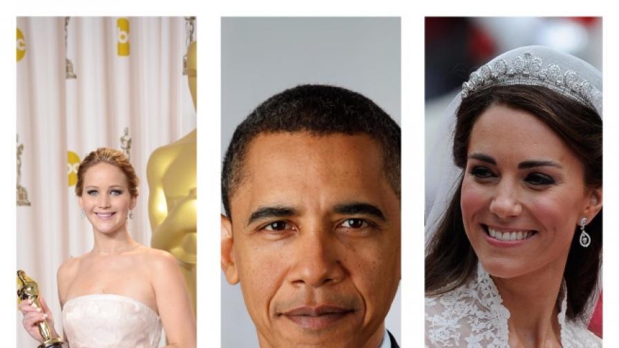 Барак Обама, Кейт Мидълтън и Дженифър Лоурънс са били тормозени в училище