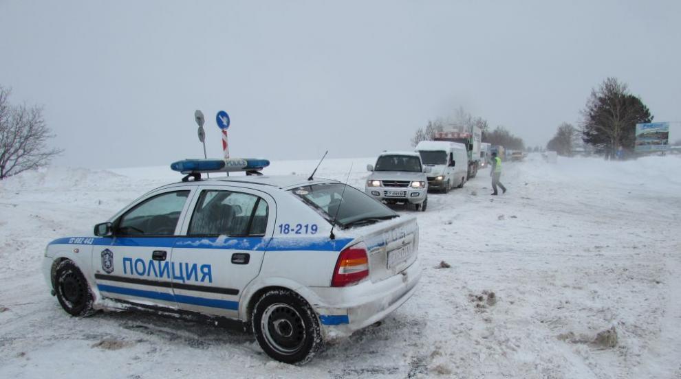 Внимание на пътя! Очакват се снеговалежи и силен вятър