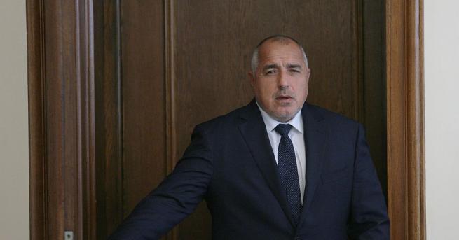 Премиерът Бойко Борисов се позова на историческа справка от времето