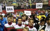 Карате<strong> източник: Българска национална федерация КАРАТЕ </strong>