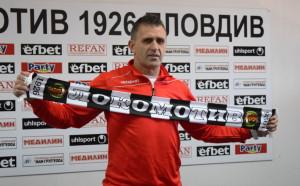 Бруно Акрапович: Очаквам  добра игра  срещу ЦСКА