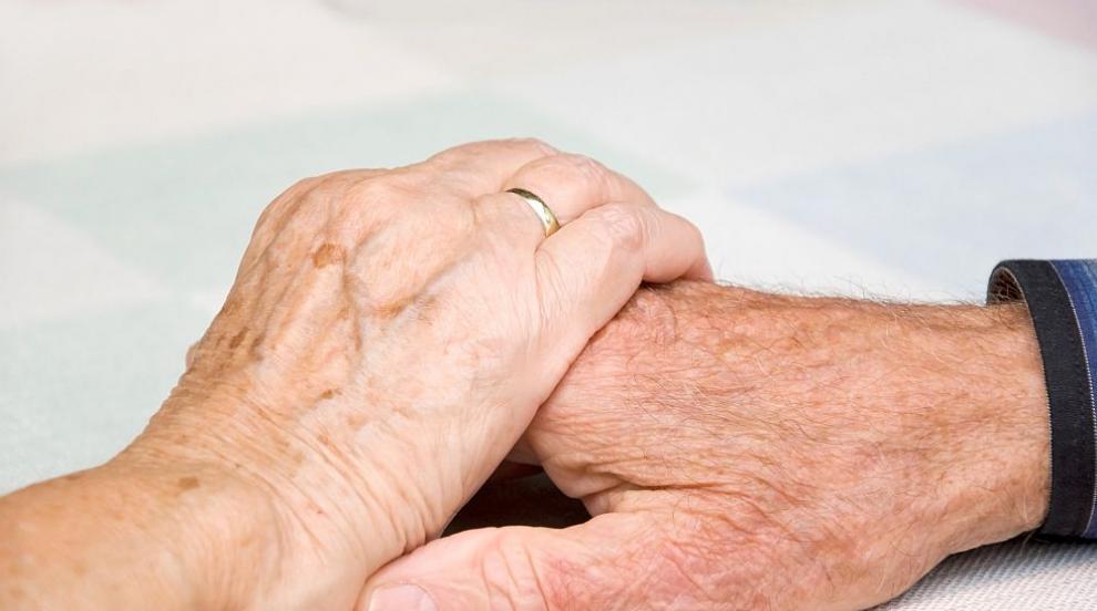 Как се изчислява таксата за държавните старчески домове