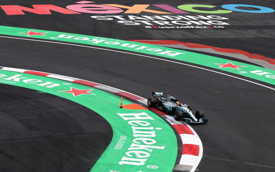 Спечелете награда от Формула 1 от слънчева Бразилия