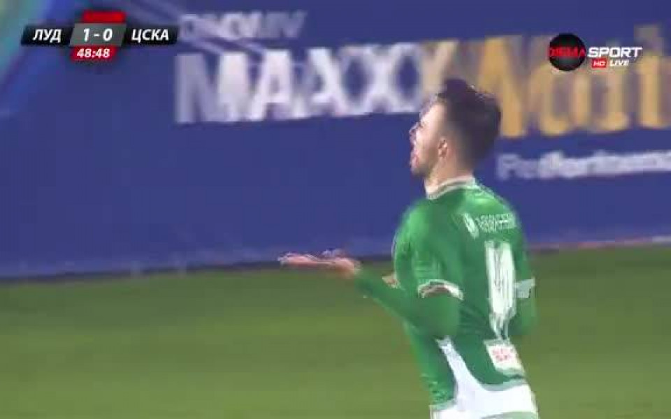 a774f6fa57e Кампаняро попари ЦСКА за 1:0 - БГ Футбол - Първа лига - Gong.bg