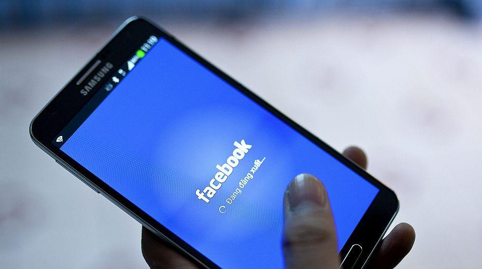 Какви са възможностите да контролираме Facebook профила си?
