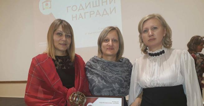 """""""Дарик радио Враца"""" спечели първата награда на фондация """"Глобални библиотеки"""""""