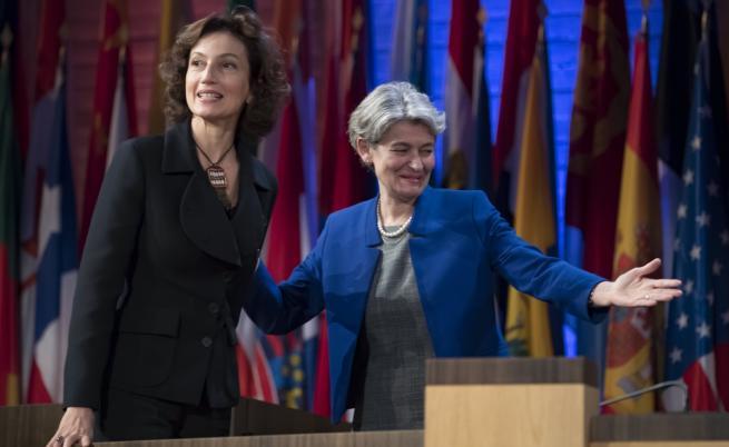 Новият директор на ЮНЕСКО Одри Азуле и вече бившият Ирина Бокова