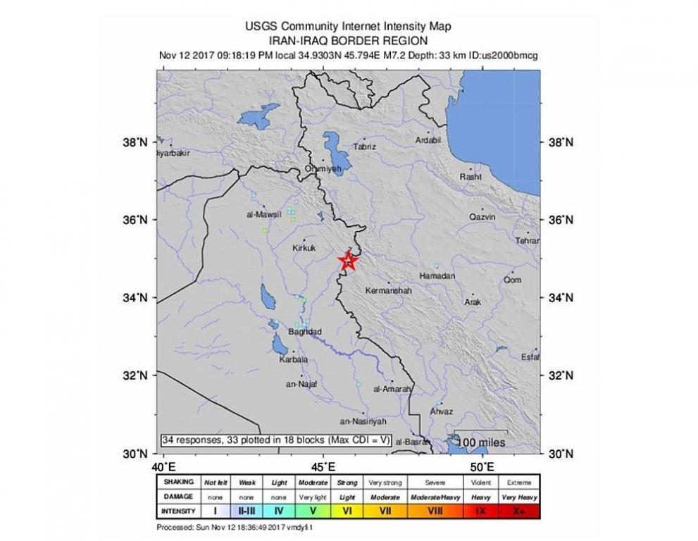 земетресение Ирак Иран