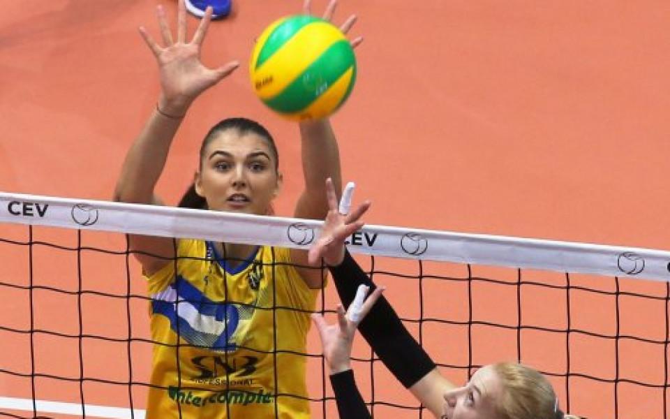 Волейболният финал за Купата при жените в Стара Загора
