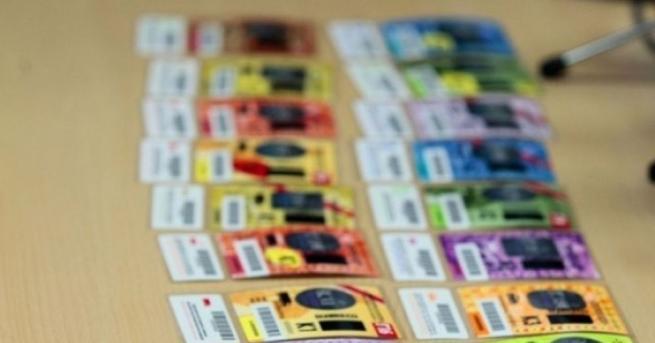 Пускат електронните винетки в продажба от утре Утре от 14