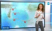 Прогноза за времето (17.11.2017 - обедна емисия)