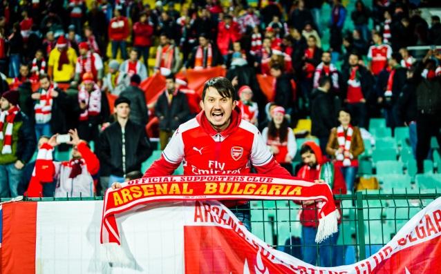 Феновете на Арсенал България с поредна благородна кауза