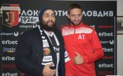 Русев стана член на фенклуба на Локомотив Пловдив<strong> източник: lokomotivpd.com</strong>