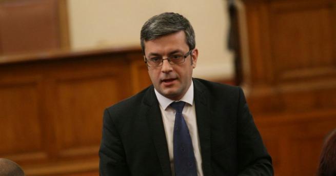 Народните представители от ГЕРБ Тома Биков и Маноил Манев представиха