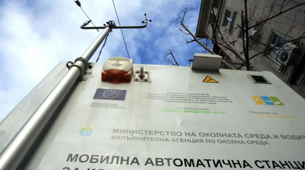 Столичани се жалват от тежка миризма, институциите не могат да установят...