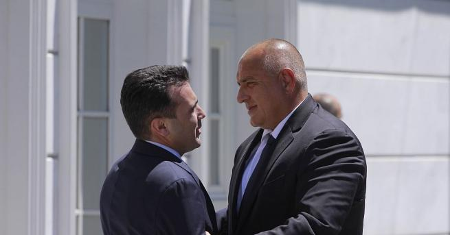 Правителствата на България и Македония на съвместно заседание Първото съвместно