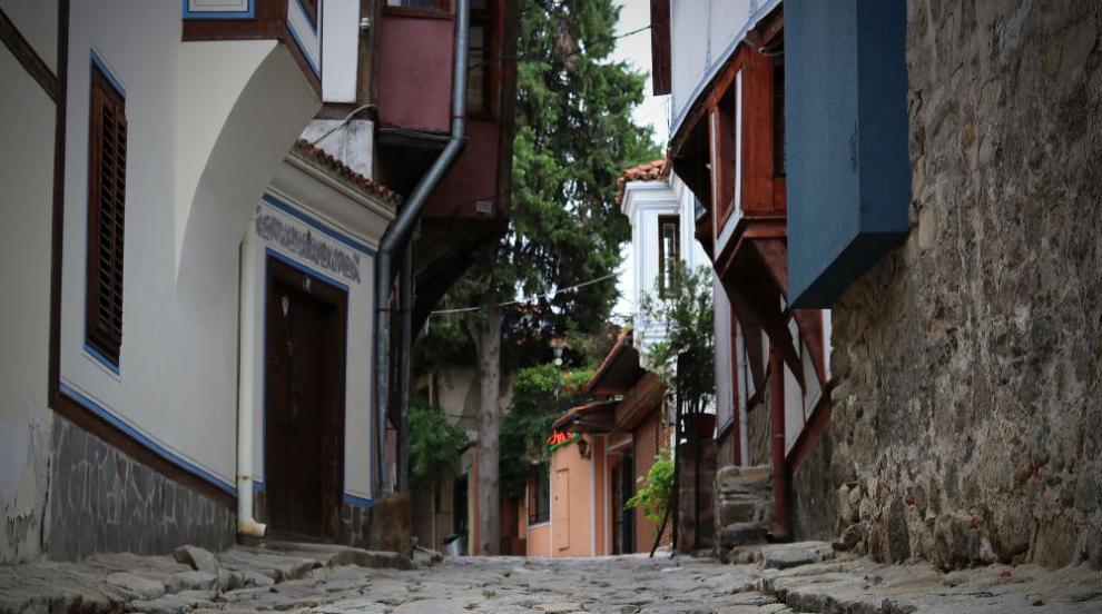 1 млн. лева обезщетение за собствениците на Синята къща в Пловдив