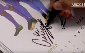 Левски пуска календари с автографи за домакинството на Верея