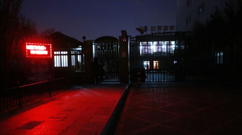 Ужас в Китай: Съмнения за блудство, даване на хапчета и инжекции в детска...