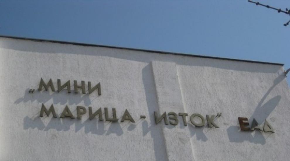 """Шефът на """"Мини Марица-изток"""" е новият председател на Съвета на..."""