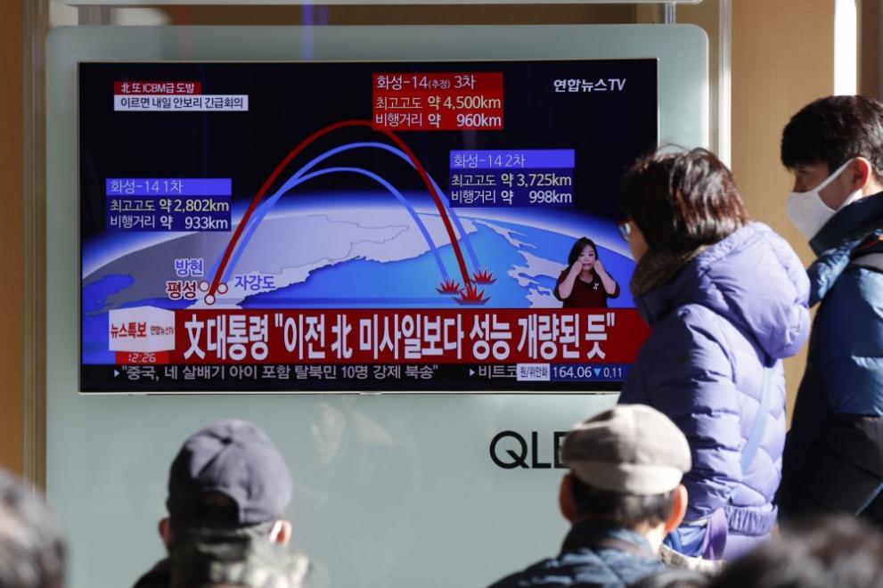ракета Северна Корея