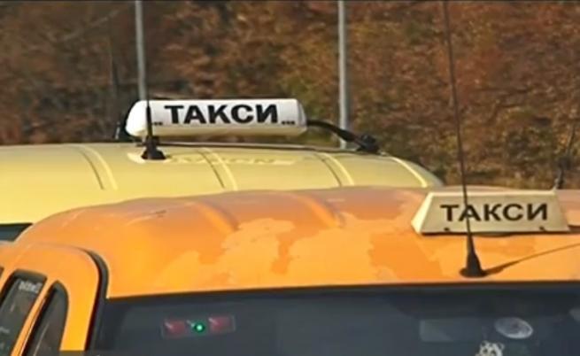 Огромни глоби и пълна безнаказаност – такси менте