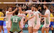 Жребият на волейболистите на Световното пряко по NOVA SPORT